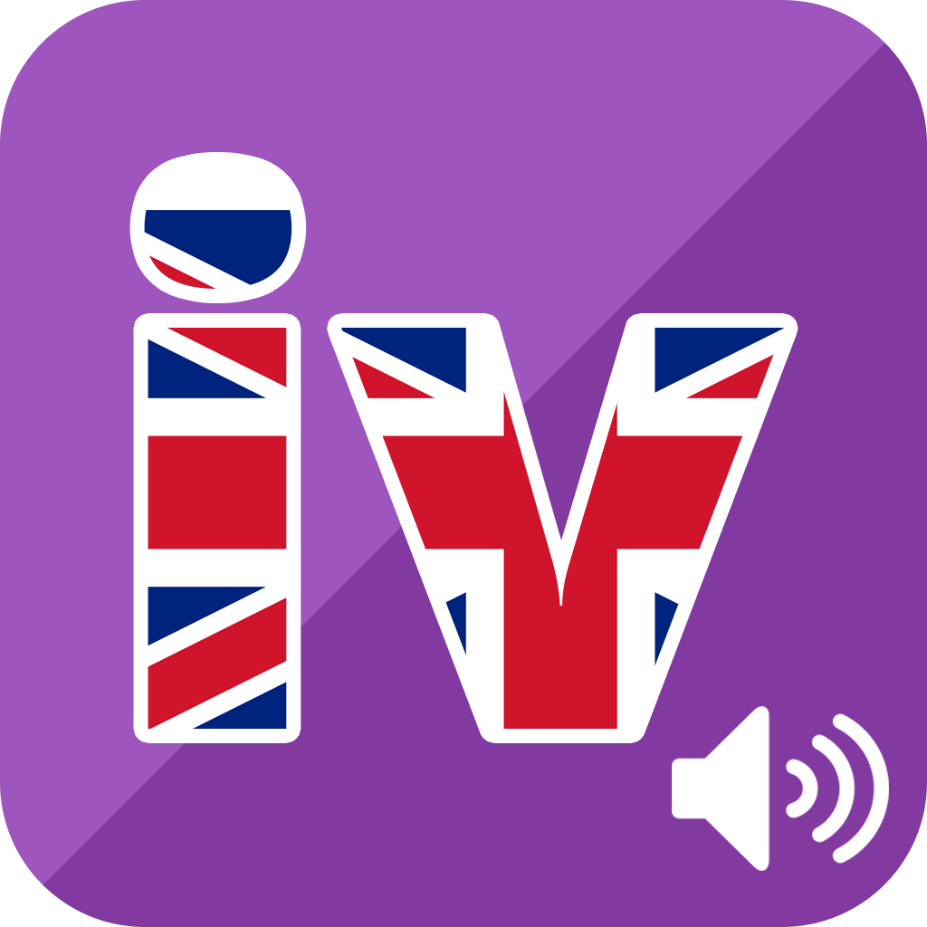 Irregular Verbs Logo Game/App Icon